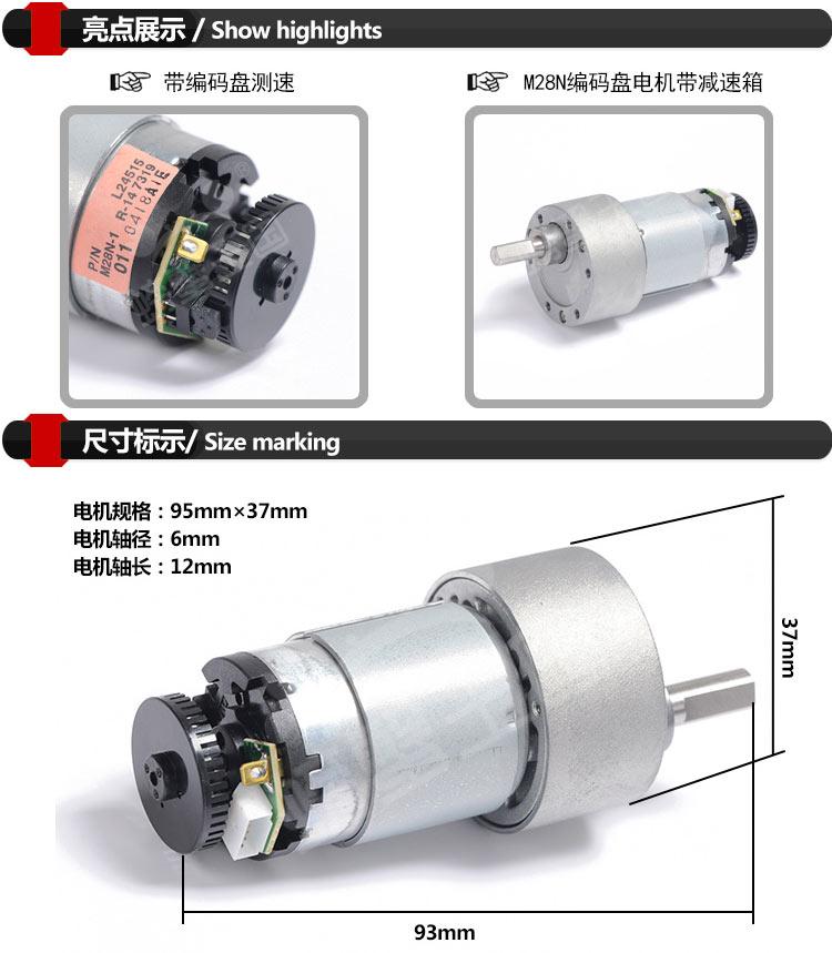 M28N-545-Gear-Motor