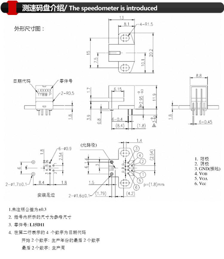 M28N-545-Gear-Motor2
