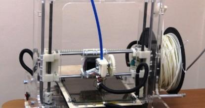 Лаборатория компьютерной графики и дизайна. 3D ПРИНТЕР