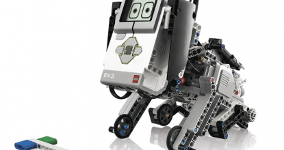 Робот щенок (Puppy) LEGO® MINDSTORMS® Education EV3
