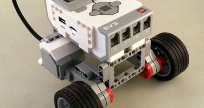 Инструкция по сборке  роботов начального уровня на базе LEGO  Mindstorms EV3