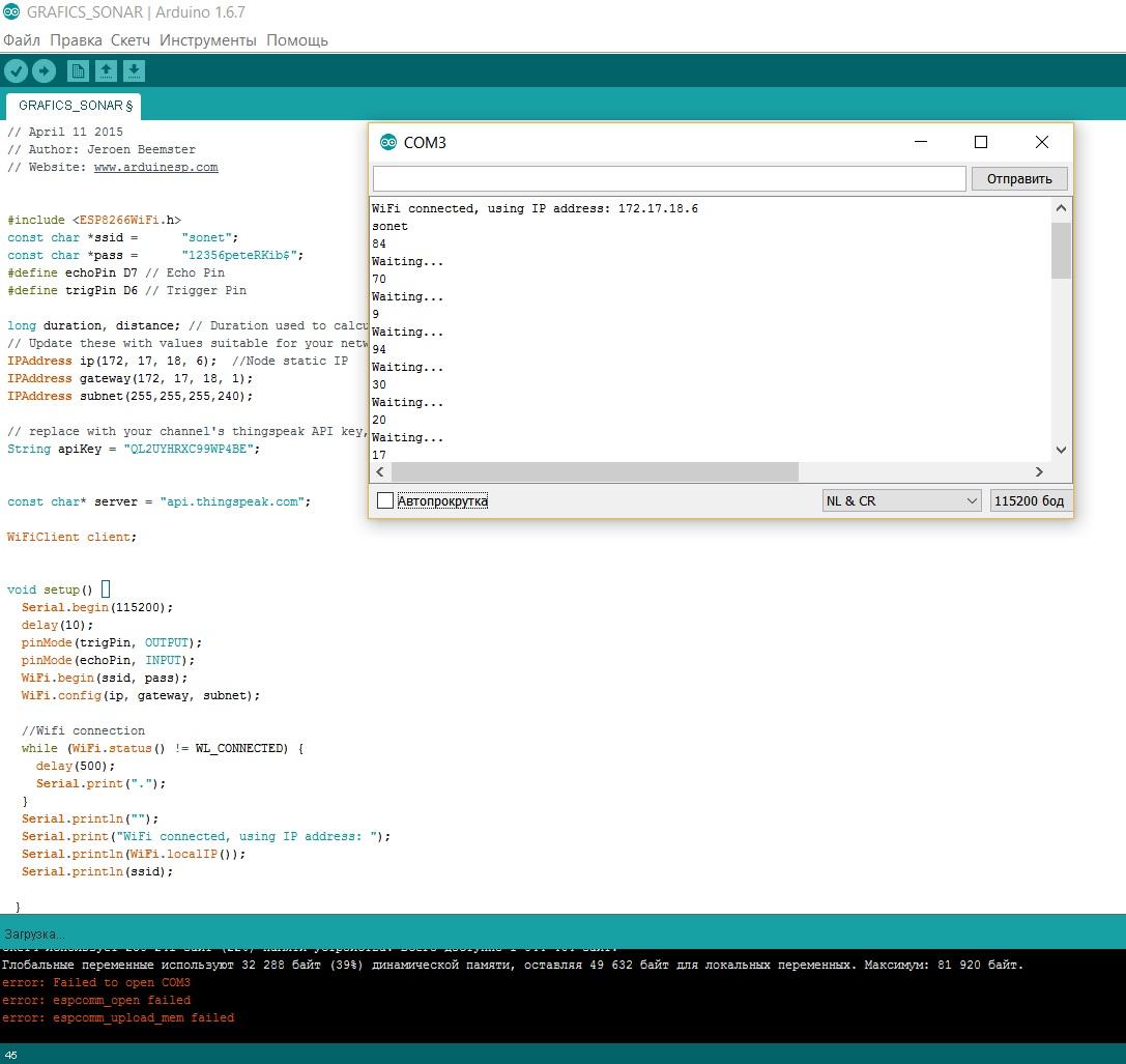 arduino_ide-4