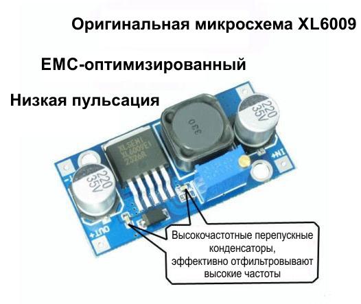 XL6009 (3)