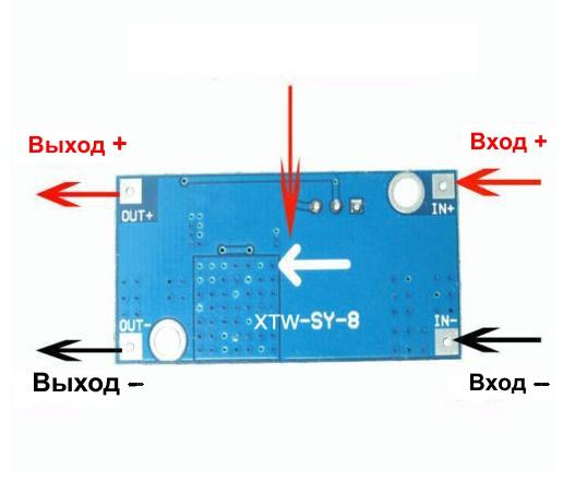 XL6009 (4)