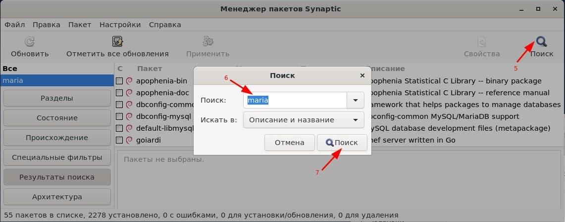Sunaptic-менеджер пакетов-поиск пакета