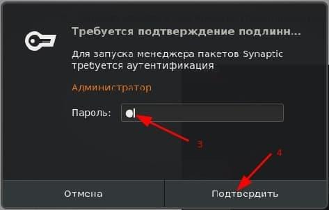 Sunaptic-менеджер пакетов-ввод пароля